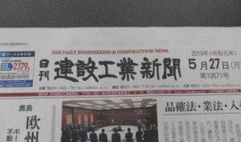 【再び必見!】新聞広告に掲載しました
