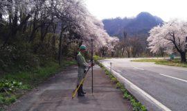【測量機器】GNSS
