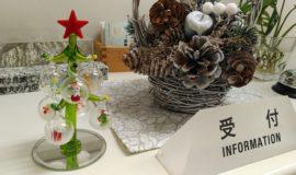 【12月も開催!】1dayインターンシップ